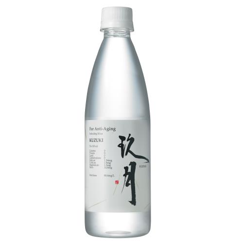 kuzuki image